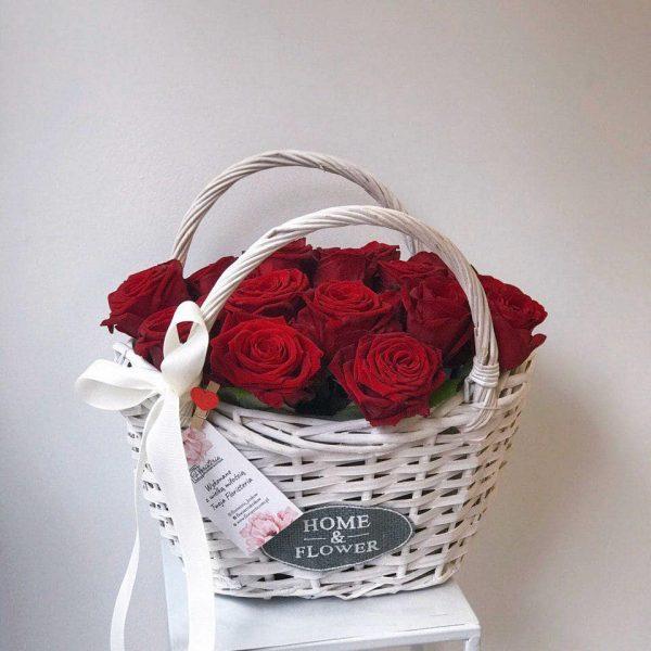 Koszyk z 20 czerwonych róż