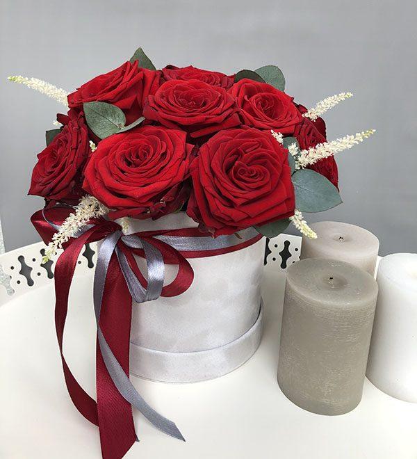 """Flower Box """"Czarodziejski"""""""